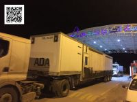 ada-tn-logistic-tunisia-20